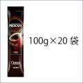 【送料無料】ネスカフェ エクセラ 給茶機用インスタントコーヒー 100g×20袋