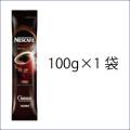 ネスカフェ エクセラ 給茶機用インスタントコーヒー 100g×1袋