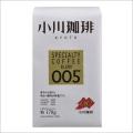 小川珈琲 スペシャルティコーヒー 005 (170g×15袋)