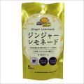 不二食品 ジンジャーレモネード 1ケース(5包×10袋)