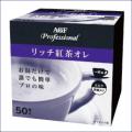 AGF プロフェッショナル リッチ紅茶オレ 1杯用 11g×50袋 ×8箱