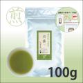 粉末茶 業務用 粉末煎茶(粉末緑茶)  【給茶機対応】   200杯分(100g×1)