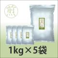 送料無料 粉末茶 業務用 粉末煎茶(粉末緑茶)  【給茶機対応】   10000杯分(1kg×5袋)