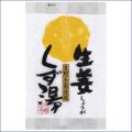 不二食品 生姜くず湯 (23g 4袋入×10セット)