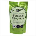 不二食品 宇治抹茶グリーンティー 1ケース(5包×10袋)