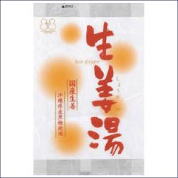 不二食品 生姜湯 (18g 4袋入×10セット)