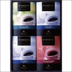 ウエシマコーヒー 神戸珈琲倶楽部 ドリップバッグコーヒー 20(8セット)