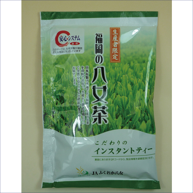 粉末茶 JAふくおか 八女茶 給茶機用粉末茶  (60g×20袋)【お試しキャンペーン価格!!】 ※送料無料
