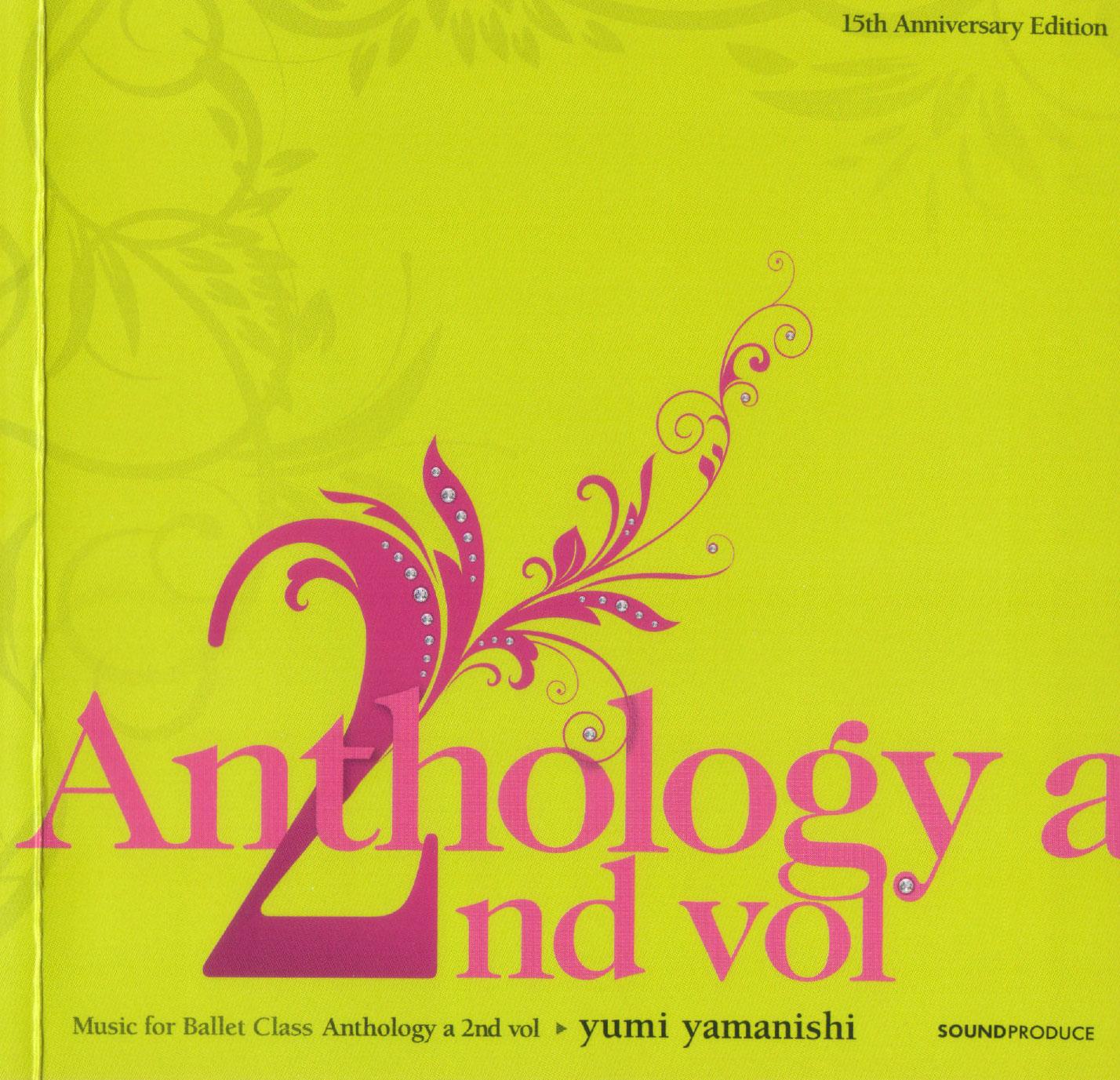 アンソロジー2nd Vol