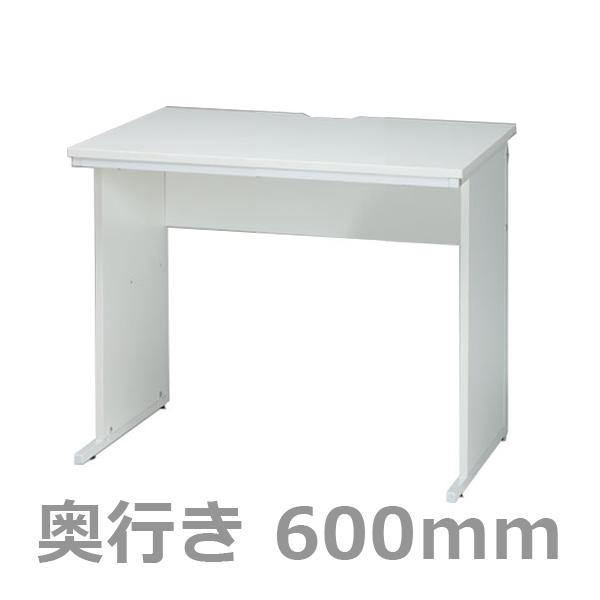 オフィスデスク/平机/100011/幅800×奥行600×高さ700mm/ホワイト/FCシリーズ