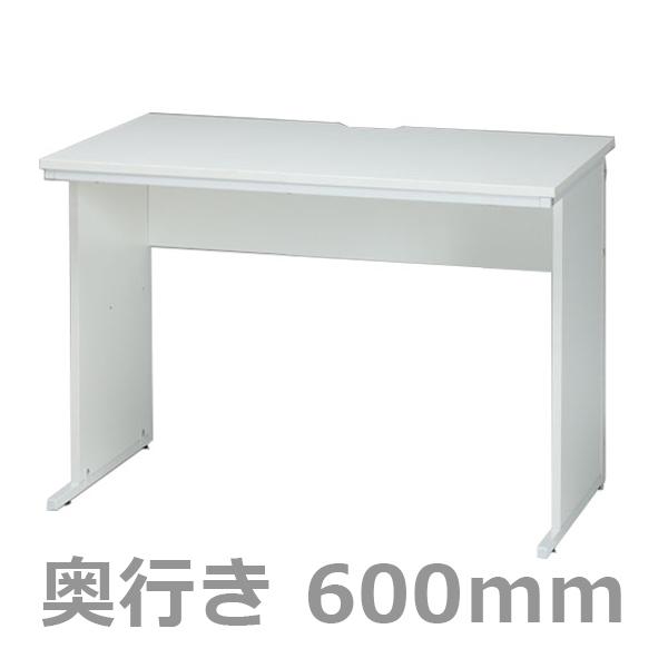 オフィスデスク/平机/100021/幅1000×奥行600×高さ700mm/ホワイト/FCシリーズ