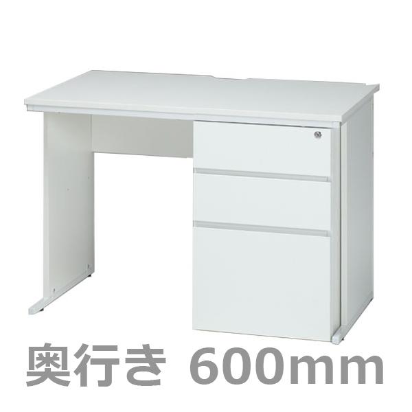 オフィスデスク/片袖机/100022/幅1000×奥行600×高さ700mm/ホワイト/FCシリーズ