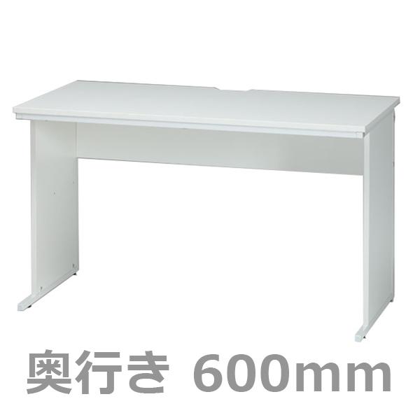 オフィスデスク/平机/100031/幅1200×奥行600×高さ700mm/ホワイト/FCシリーズ