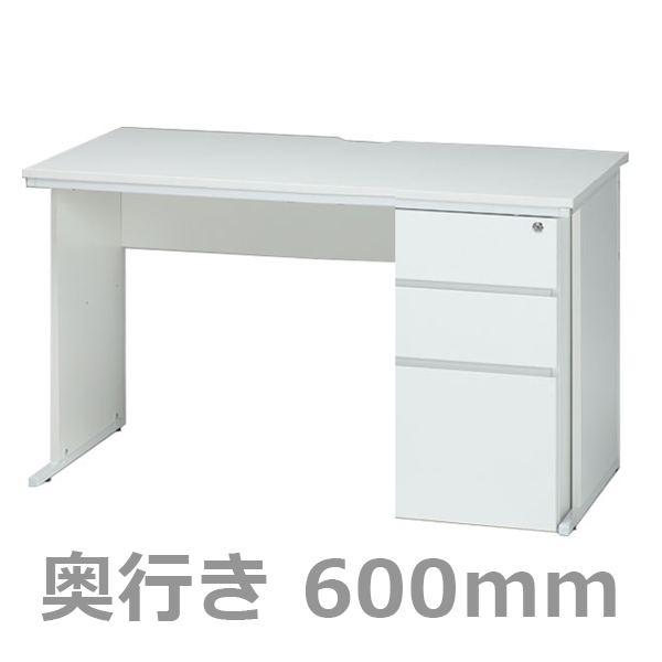 オフィスデスク/片袖机/100032/幅1200×奥行600×高さ700mm/ホワイト/FCシリーズ