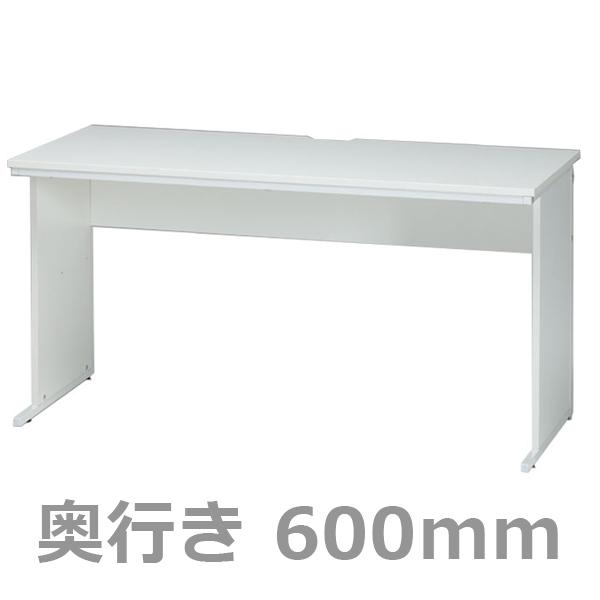 オフィスデスク/平机/100041/幅1400×奥行600×高さ700mm/ホワイト/FCシリーズ