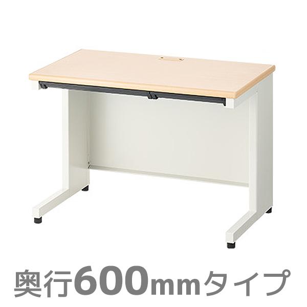 【日本製】スチール平机/OC-SH106H/100335/幅1000×奥行600×高さ700mm/メープル×ホワイト/SHシリーズ