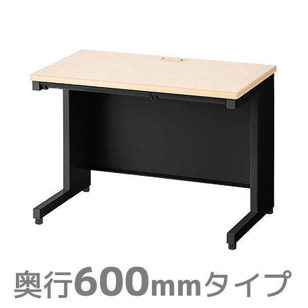 【日本製】スチール平机/OC-SH106H/100336/幅1000×奥行600×高さ700mm/メープル×ブラック/SHシリーズ