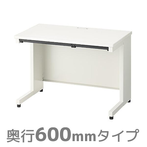 【日本製】スチール平机/OC-SH106H/100337/幅1000×奥行600×高さ700mm/ホワイト×ホワイト/SHシリーズ