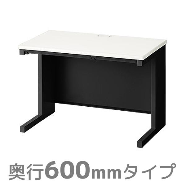 【日本製】スチール平机/OC-SH106H/100338/幅1000×奥行600×高さ700mm/ホワイト×ブラック/SHシリーズ