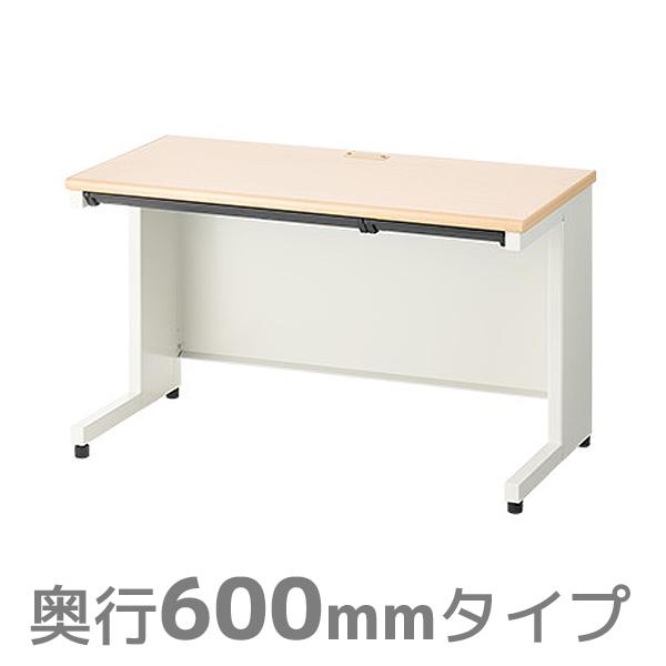 【日本製】スチール平机/OC-SH126H/100339/幅1200×奥行600×高さ700mm/メープル×ホワイト/SHシリーズ