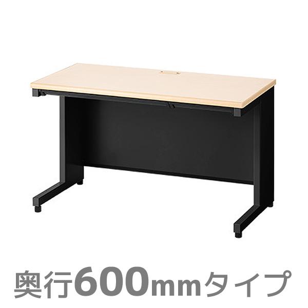 【日本製】スチール平机/OC-SH126H/100340/幅1200×奥行600×高さ700mm/メープル×ブラック/SHシリーズ