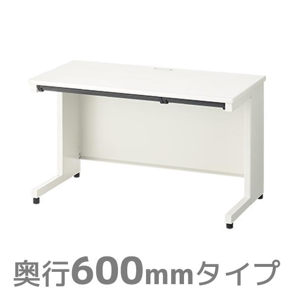 【日本製】スチール平机/OC-SH126H/100341/幅1200×奥行600×高さ700mm/ホワイト×ホワイト/SHシリーズ