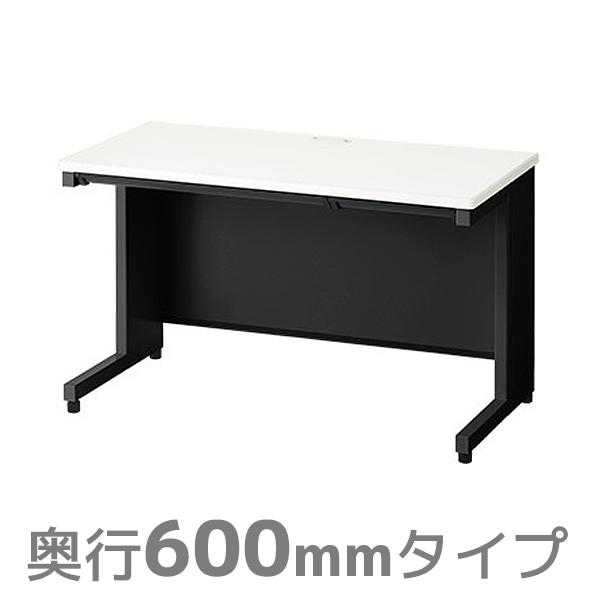 【日本製】スチール平机/OC-SH126H/100342/幅1200×奥行600×高さ700mm/ホワイト×ブラック/SHシリーズ
