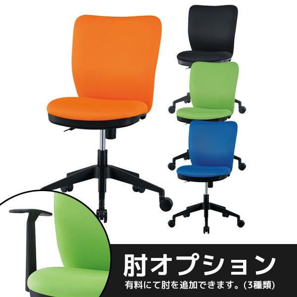 オフィスチェア/OC-102/OCシリーズ/10075