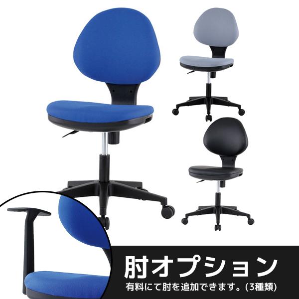 オフィスチェア/GY-129N/GYシリーズ/10103