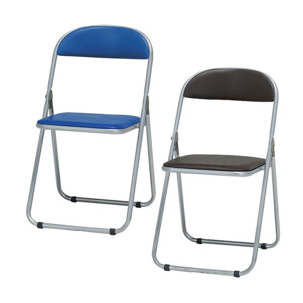 パイプ椅子/IB-09N/IBシリーズ/1000924