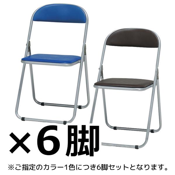パイプ椅子/6脚セット/IB-09N/IBシリーズ/10149
