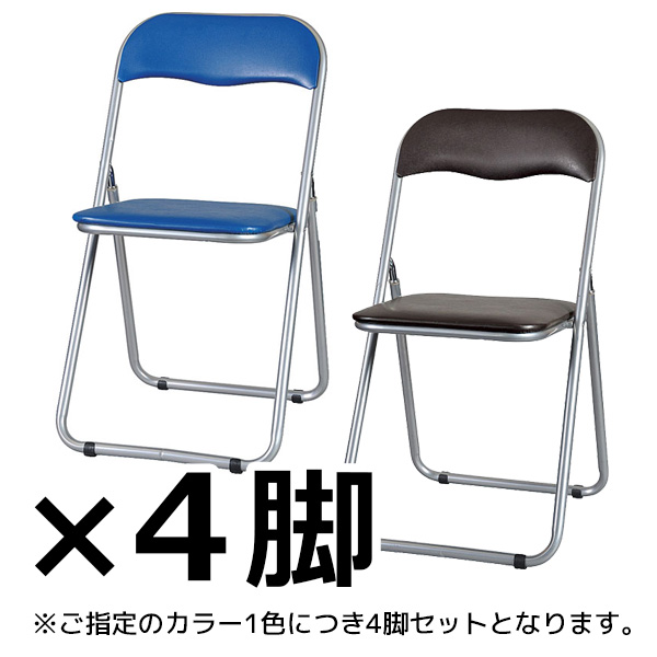 パイプ椅子/4脚セット/YH-31N/YHシリーズ/10151