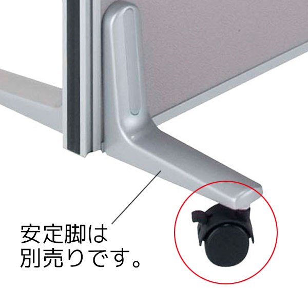 【単品購入不可】キャスター(1ケ)/ローパーティション/Zシリーズ専用/PN32-PK/Zシリーズ/269505