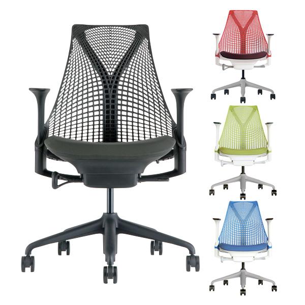 SAYL Chairs セイルチェア/12052