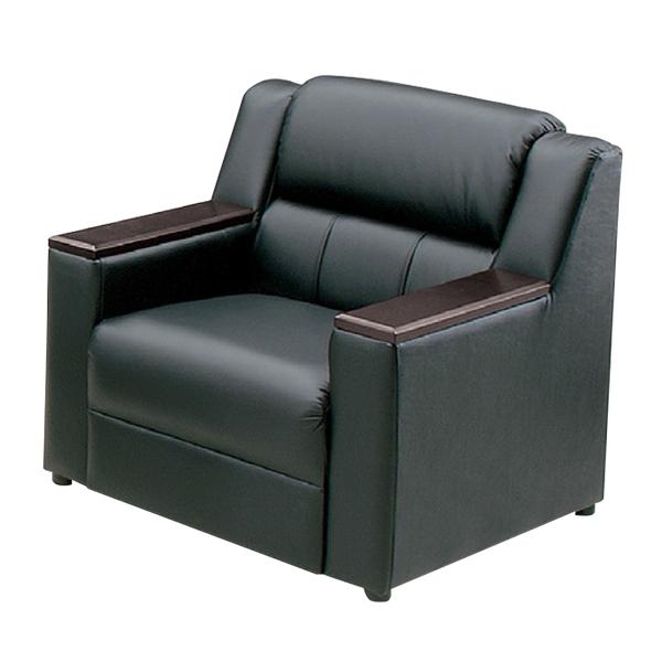 応接家具/アームチェアー/幅820×奥行820×高さ780mm/ブラック/エッジ2シリーズ/13308