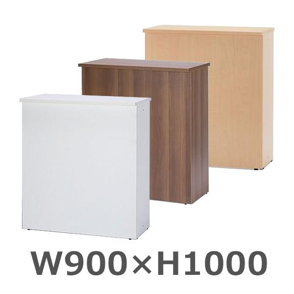 ハイカウンター/幅900mm/300201/幅900×奥行450×高さ1000mm
