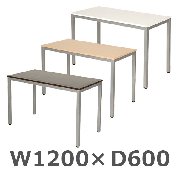 ミーティングテーブル/300290/幅1200×奥600×高さ720mm