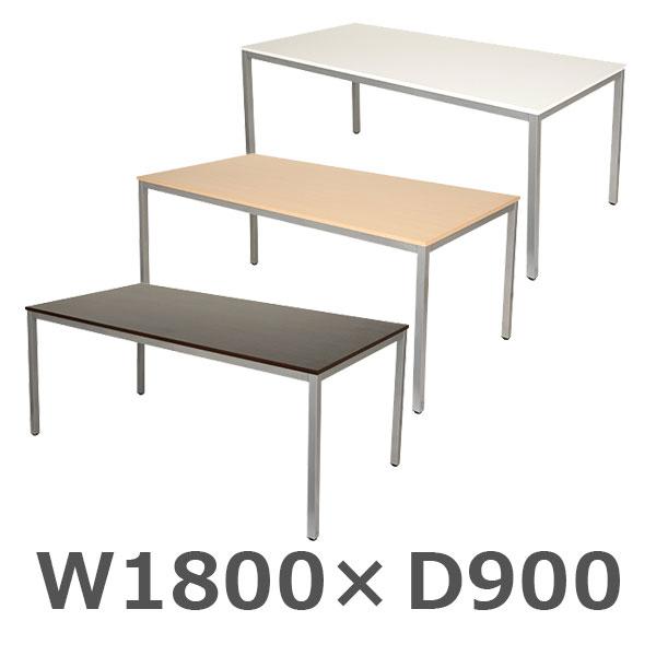 ミーティングテーブル/300350/幅1800×奥900×高さ720mm