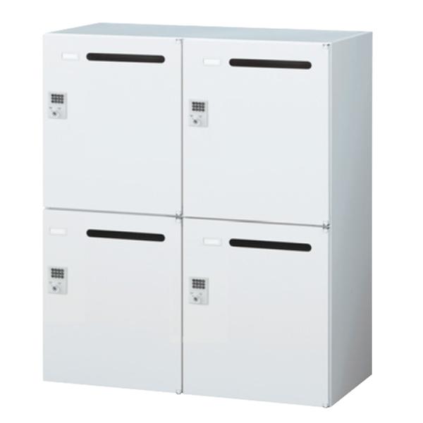4人用メールボックス/下置用/ボタン錠/RW45-410P-B/幅900×奥行450×高さ1050/ホワイト/クウォールRWシリーズ/60281