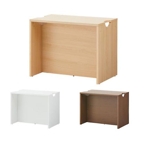 【奥行590】木製ローカウンター/幅900×奥行590×高さ700mm/セルボシリーズ/660000