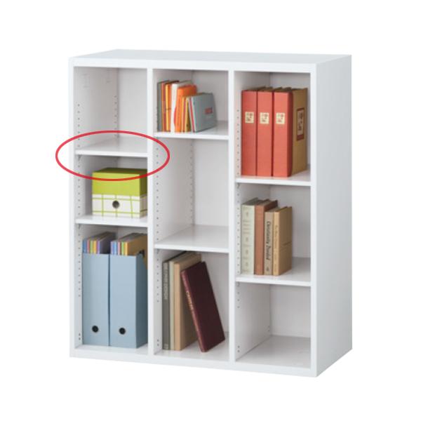【本体同時購入専用】3列オープン書庫用追加棚板/クウォールRWシリーズ専用/幅900×奥行450mm用/RW45-TT30/ホワイト/66311