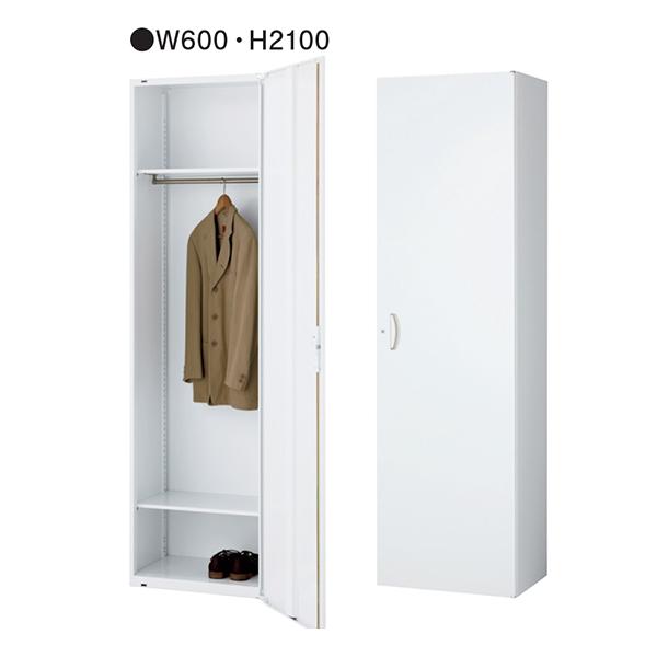 スキマロッカー/片開きロッカー/下置用/RW45-21L60/幅600×奥行450×高さ2100/ホワイト/クウォールRWシリーズ/70021