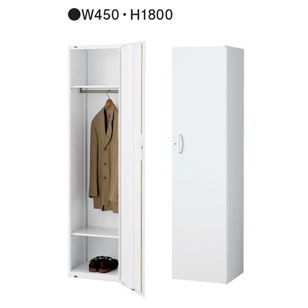 スキマロッカー/片開きロッカー/下置用/RW45-18L45/幅450×奥行450×高さ1800/ホワイト/クウォールRWシリーズ/70023