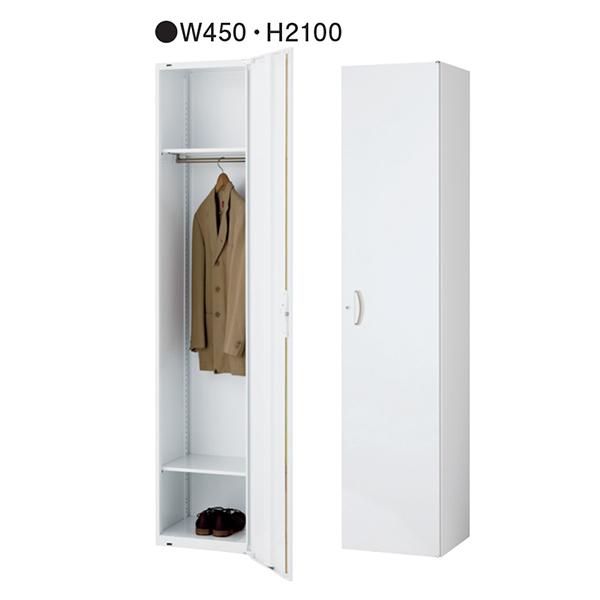 スキマロッカー/片開きロッカー/下置用/RW45-21L45/幅450×奥行450×高さ2100/ホワイト/クウォールRWシリーズ/70024