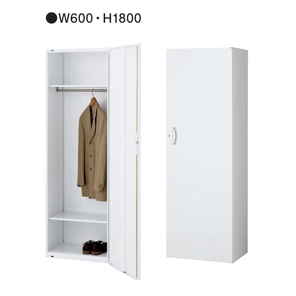 スキマロッカー/片開きロッカー/下置用/RW45-18L60/幅600×奥行450×高さ1800/ホワイト/クウォールRWシリーズ/70025
