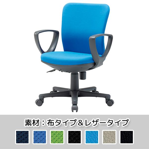 OAチェア/ローバック肘付き/801170/オフィスチェア