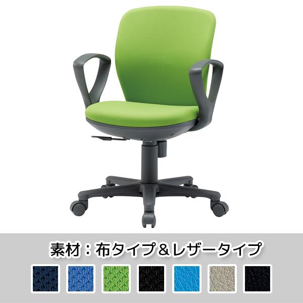 OAチェア/セミローバック肘付き/801171/オフィスチェア