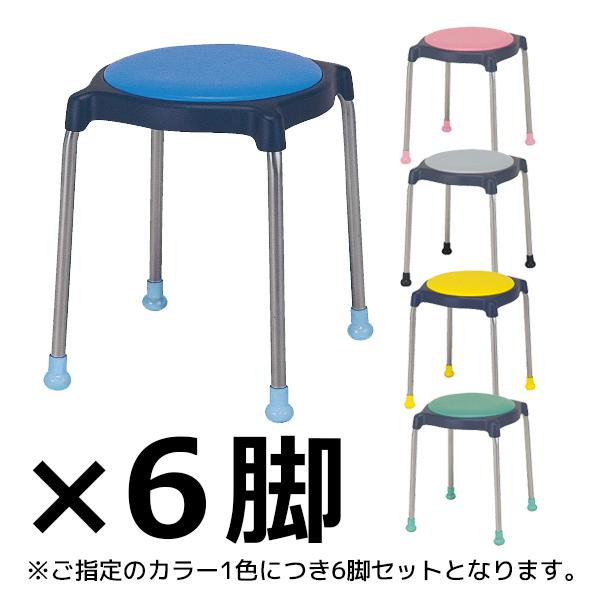 CUPPO 丸椅子/6脚セット/キャスターなし/802971