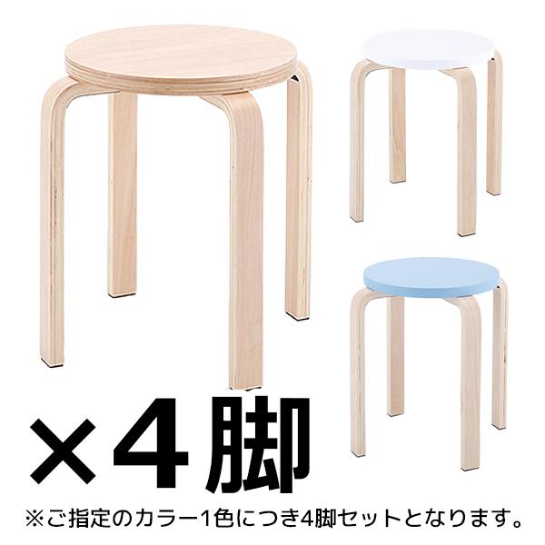 木製丸椅子/4脚セット/810161