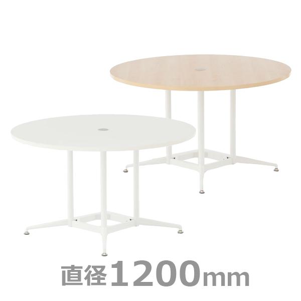 OAラウンドテーブル/配線ホール付き/810170/直径1200×高さ700mm